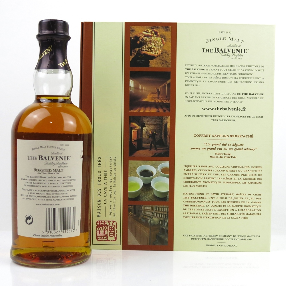 Cave A Vin Palette Balvenie 14 Year Old Roasted Malt Whisky Auctioneer