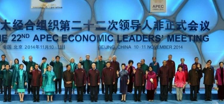 2014年APEC峰會的煙硝味
