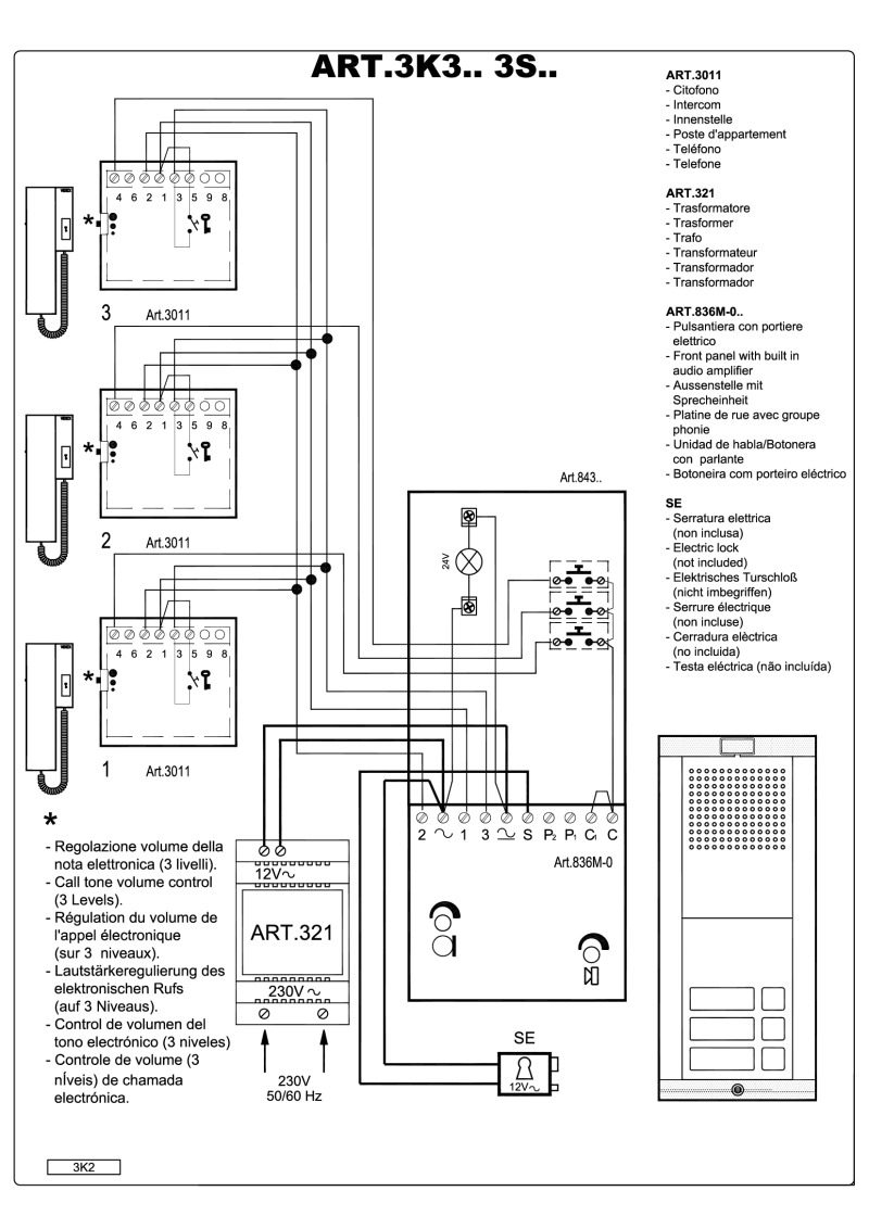 nutone intercom wiring diagram pdf as well as nutone inter wiring