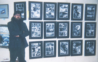 Waupaca County Art Show, 1996