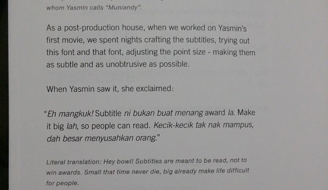 Yasmin Ahmad on Subtitles #HowYouKnow