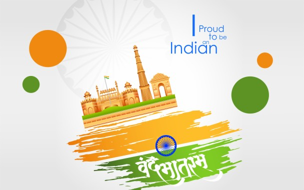 26 January Republic Day Hd Background Wallpaper