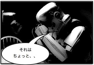 honne_tatemae