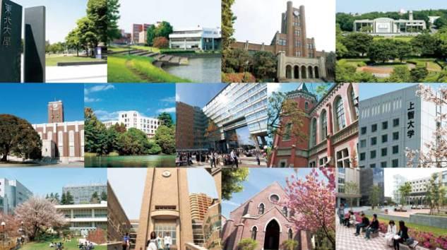 study_japan