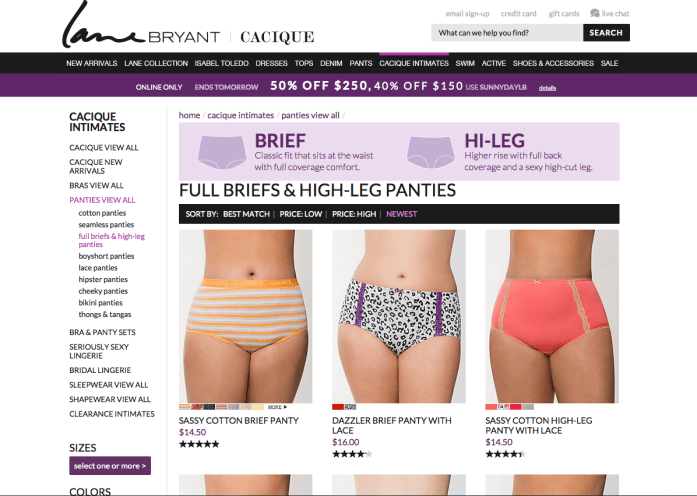 Example of filtering options for long rise panties on Cacique.com. Screenshot from LaneBryant.com.