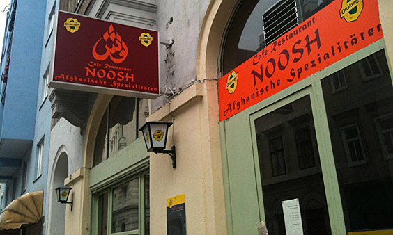 Afghanisches Restaurant mit Brunch: Noosh