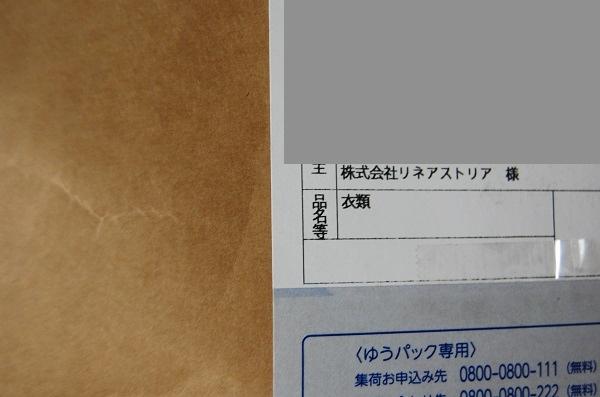 20170728-01-04