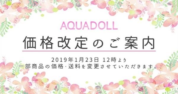20190221-01-01