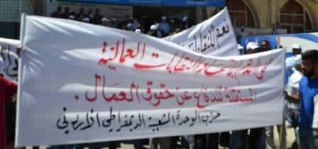 عمال الأردن في عيدهم: غياب القضايا المركزية وتراجع في حراكهم  وانتظار