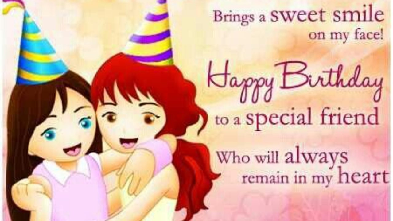 Kamine Yaar Ka Birthday Happy Birthday Messages For Friend Dost Cool Birthday Sms Wish