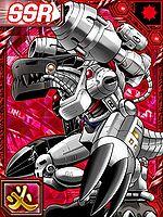 3d War Wallpaper Mugendramon Wikimon The 1 Digimon Wiki