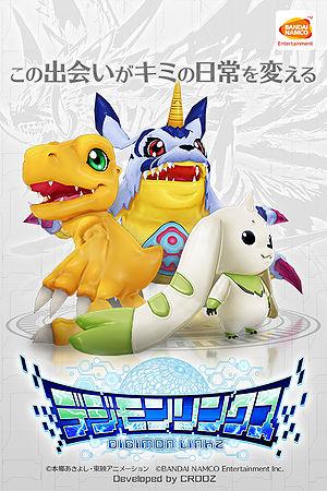 Digimon Linkz - Wikimon - The #1 Digimon wiki