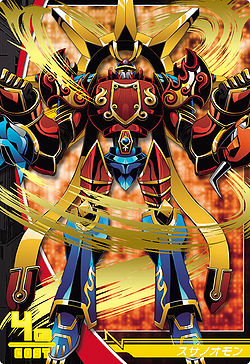 Naruto Kyuubi Mode Wallpaper Hd 4 033 Wikimon The 1 Digimon Wiki