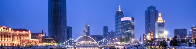 Tianjin Banner.jpg