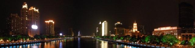 Guangzhou Banner.jpg