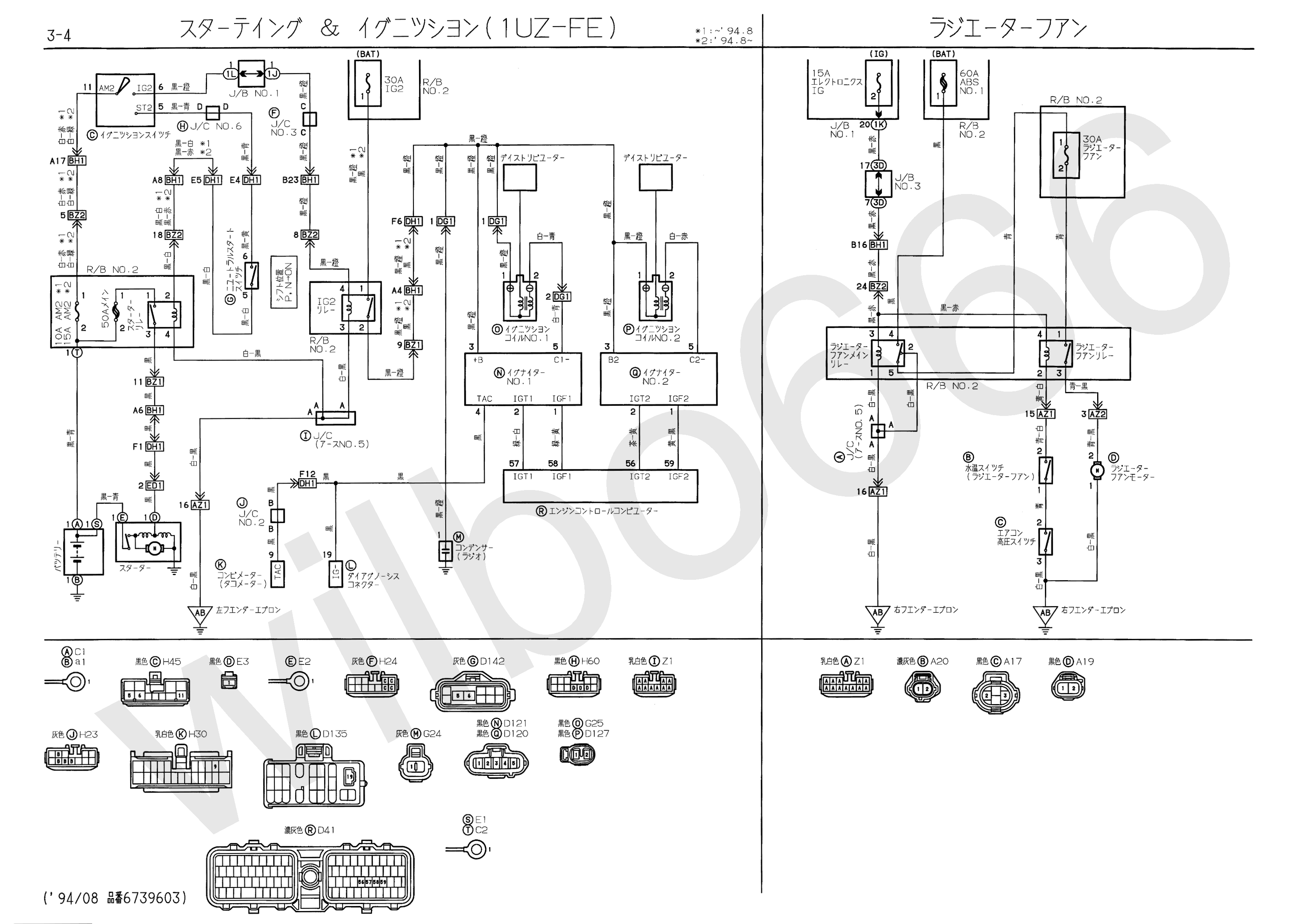 stereo wiring schematic 3999 celsior