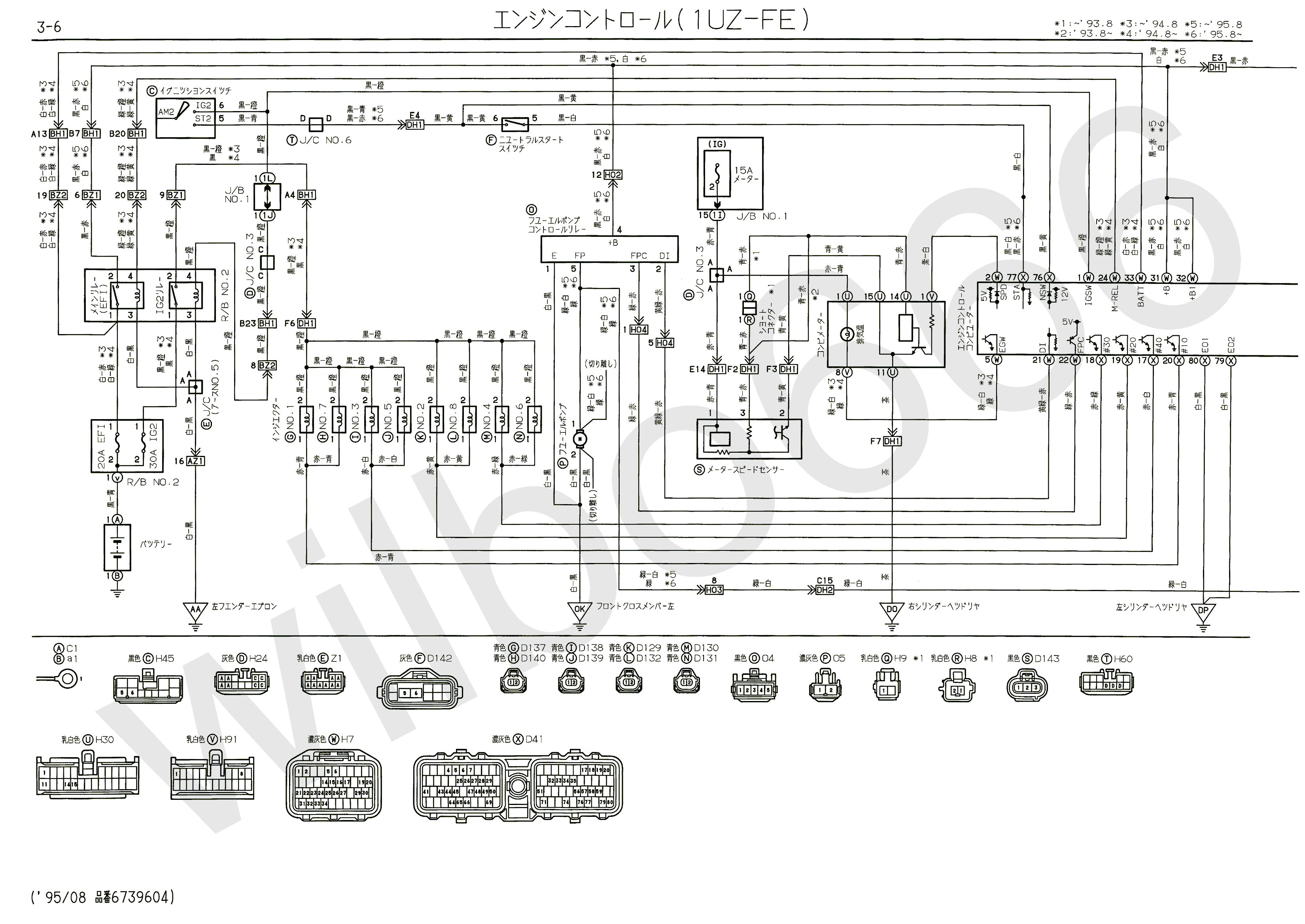 1uzfe engine wiring diagram
