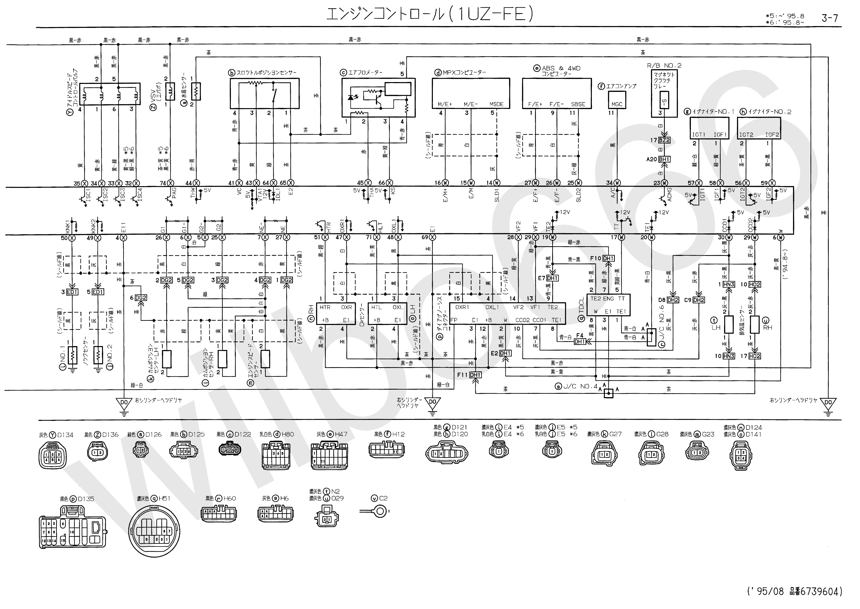 1uz engine wiring diagram