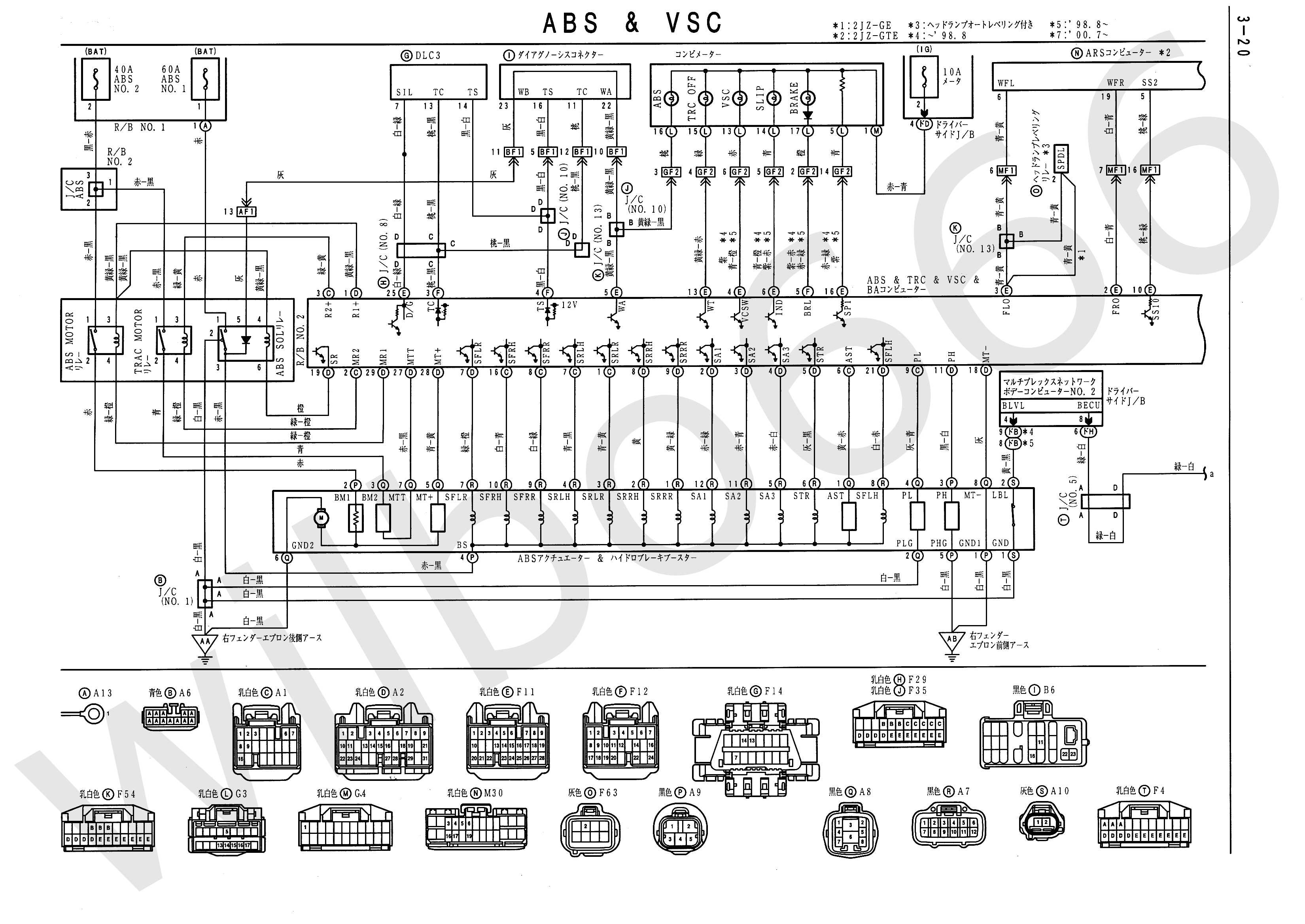 2jz alternator wiring diagram