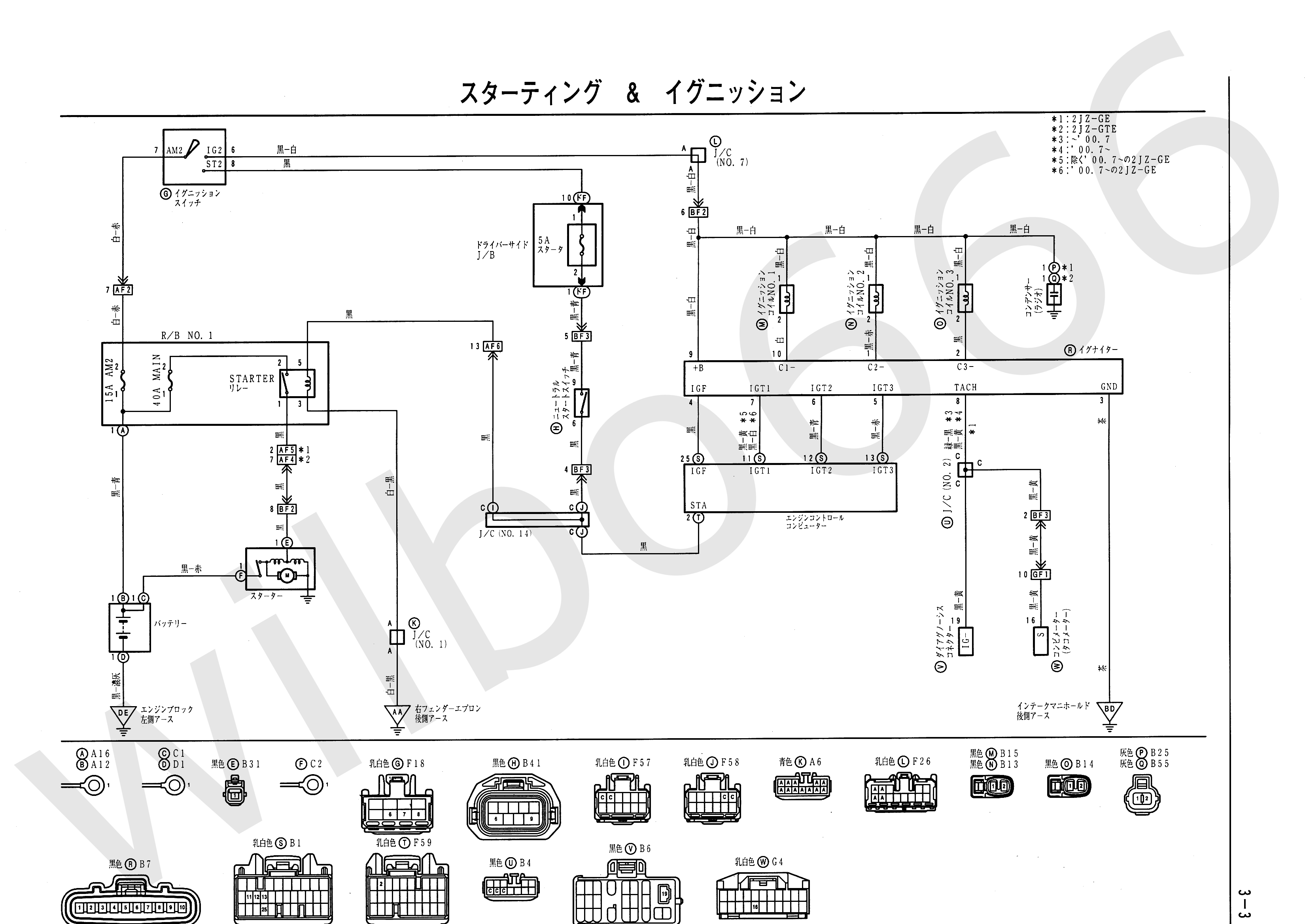 toyota 2jz gte vvti engine diagram