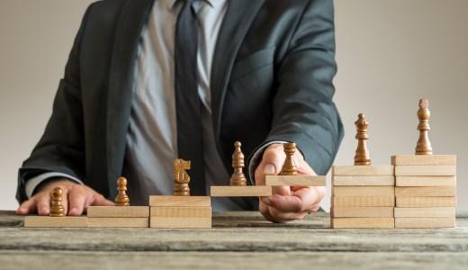 戦略的キャリアの積み上げ方:ロールモデルのないこれからの時代を生き抜くために