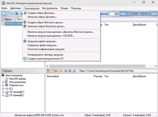 Сделать загрузочную флешку Windows 10 Windd.ru