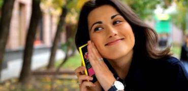Lumia AD