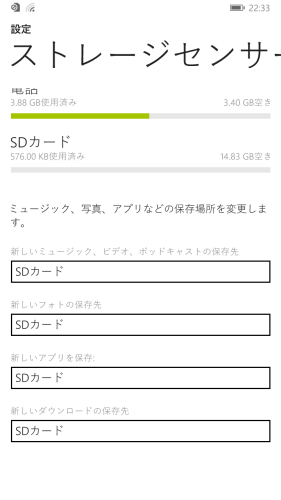 madosma-save-app-picuture-movie-downloads-to-sd12