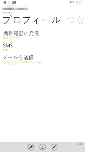 madosma-sync-android-google-contacts15