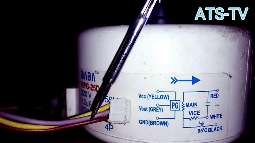Ac Fan Motor Wiring Diagram Wirings Diagram