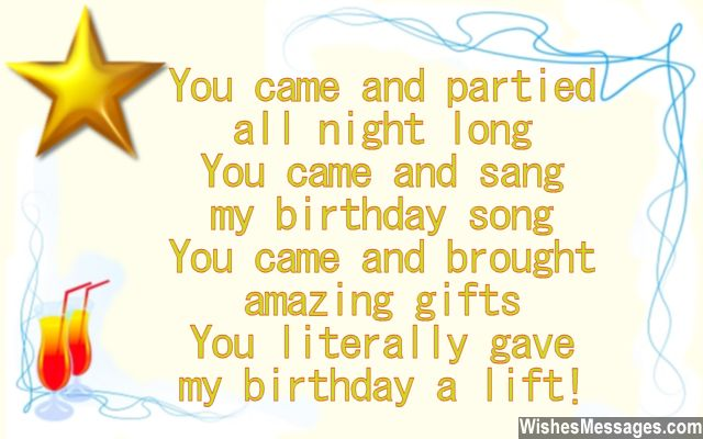 Cute Roses Wallpapers With Wordings Thank You Messages For Coming To A Birthday Party Quotes