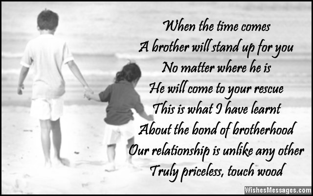 Beautiful Quotes And Inspirational Wallpapers Hd I Love You Poems For Brother Wishesmessages Com