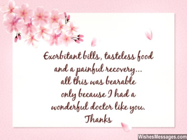 Thank You Messages for Doctors Quotes and Notes \u2013 WishesMessages - thank you letter to doctor