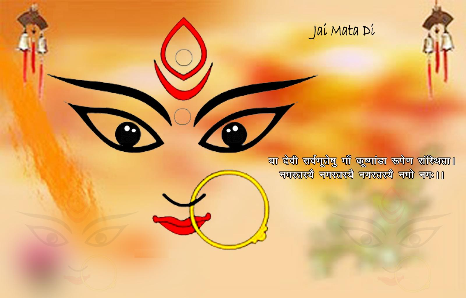 3d Wallpaper Jai Mata Di March 2014 Happy Wishes