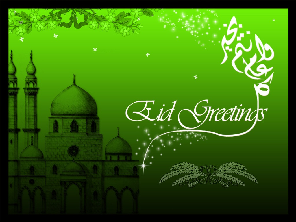 Jihad Quotes Wallpaper Eid Mubarak Wallpaper 2014 Happy Wishes