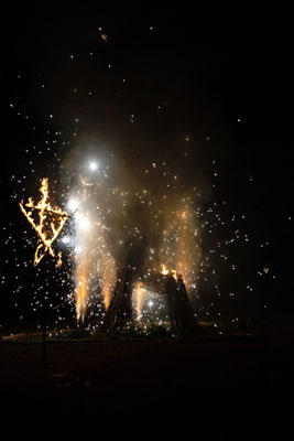 Fire Sculpture
