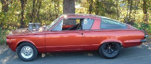 I used to have one like this, though without the hood protuberance.