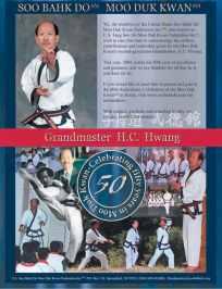 H.C. Hwang Black Belt Magazine Advert 2004