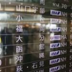 大雪の北海道、空港で足止めされた中国人観光客が大暴れ…海外の反応