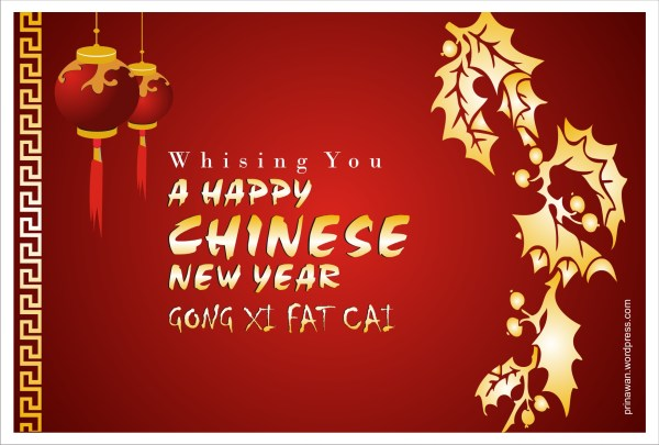 History of Chinese New Year. 1847 x 1249.Lunar New Year Ecard