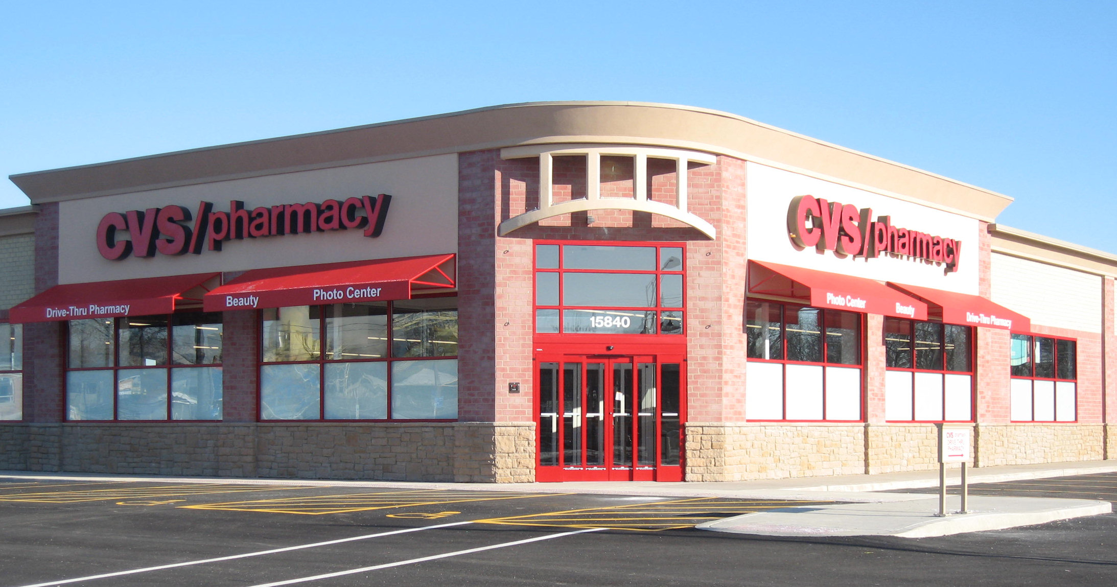 cvs pharmacy jobs