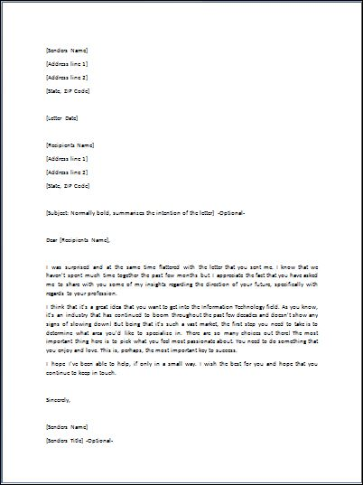 Resumecover Letter Page Jobstar Job Search Guide Advice Letter Template Letter Template 2017