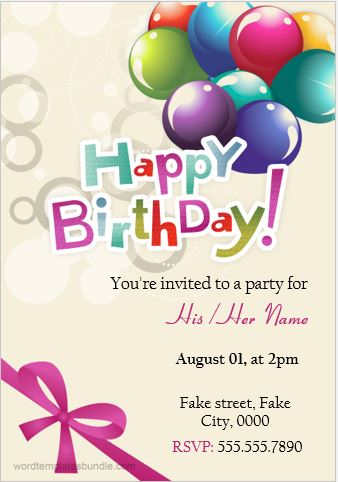 Birthday Party Invitation Cards for MS Word Formal Word Templates
