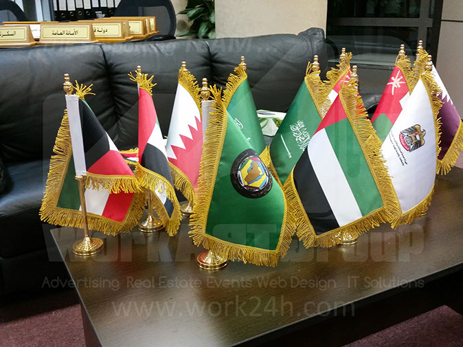 Car Decoration For Uae National Day Flags And Poles, Indoor And Outdoor Flags, Flaying