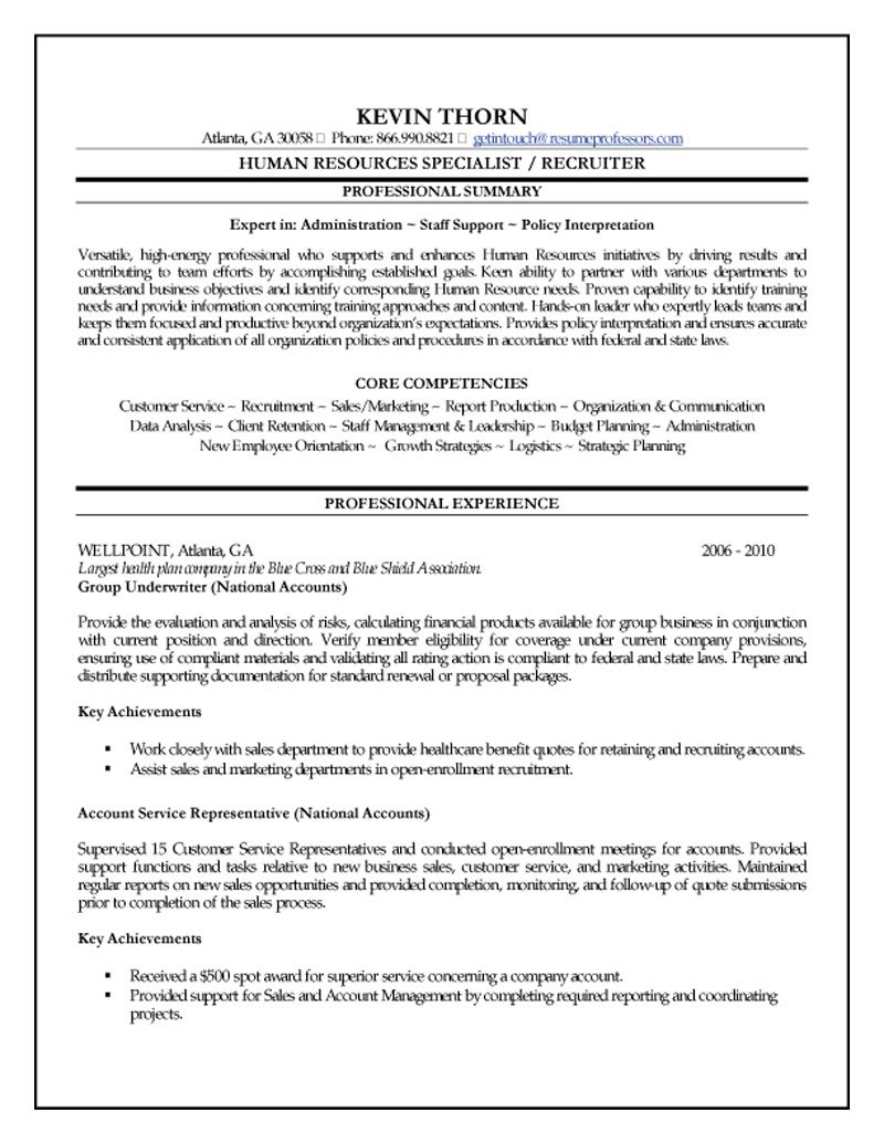 sample resume human resources specialist