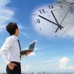 time-money-free