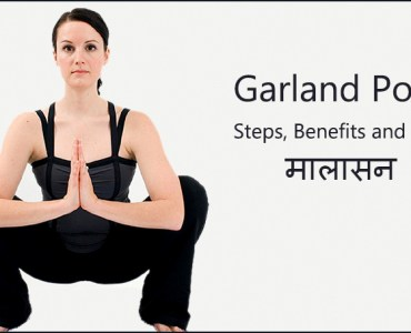 how to do garland yoga pose