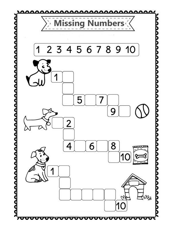Math Wallpaper Iphone Free Printable Before And After Number Worksheets Pdf