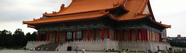 Taipei2-concerthall