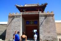 Erdene Zuu Monastery Gate